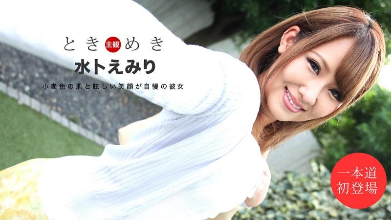 1Pondo-111419_928 Emiri Miura - 1080HD