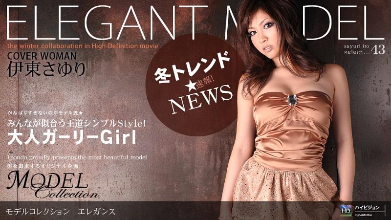 1Pondo-111508_468 Sayuri Ito - 720HD