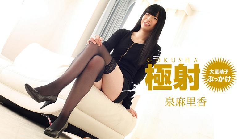 1Pondo-111518_769 Marika Izumi - 1080HD