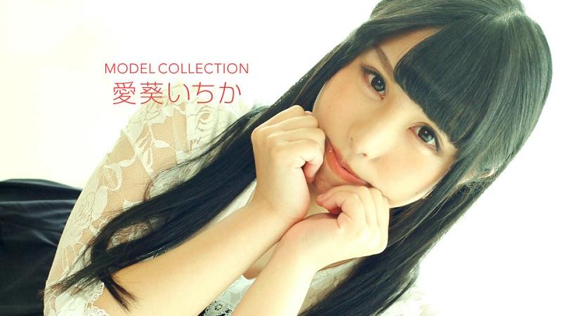 1Pondo-111718_770 Ichika Himari - 1080HD
