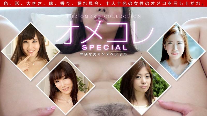 1Pondo-111919_930 Yuuna Tachibana Saya Koizumi Amina Minami - 1080HD