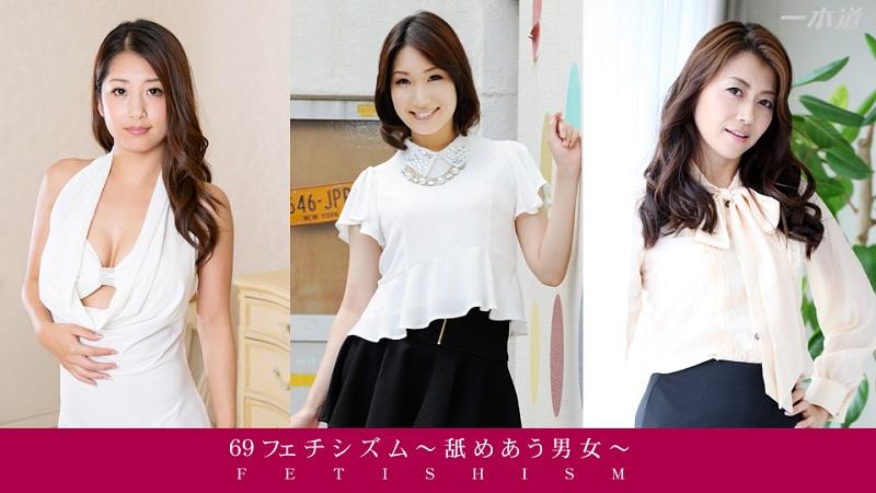 1Pondo-112214_001 Satomi Suzuki Mikuni Maisaki Maki Hojo - 720HD
