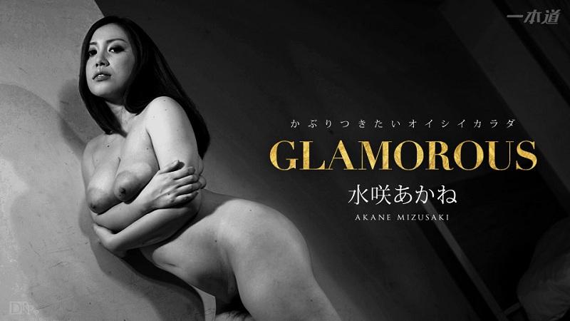 1Pondo-112216_431 Mizusaki Akane - 1080HD