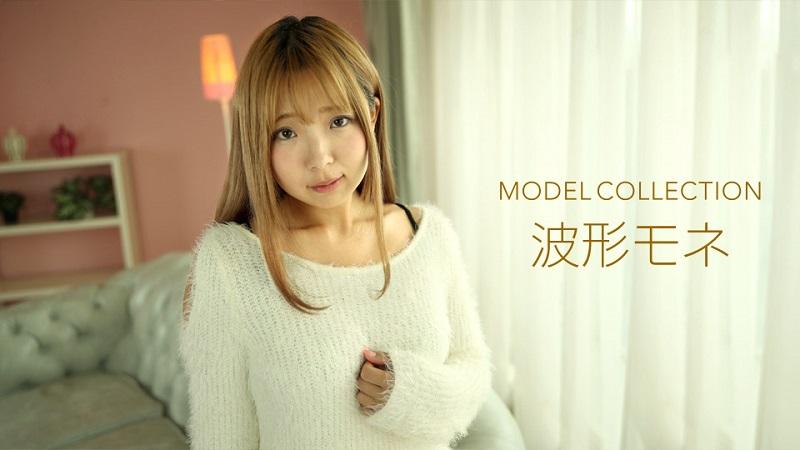1Pondo-112919_935 Mone Namikata - 1080HD