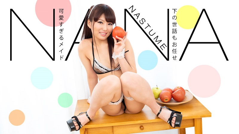 1Pondo-113019_936 Nana Natsume - 1080HD