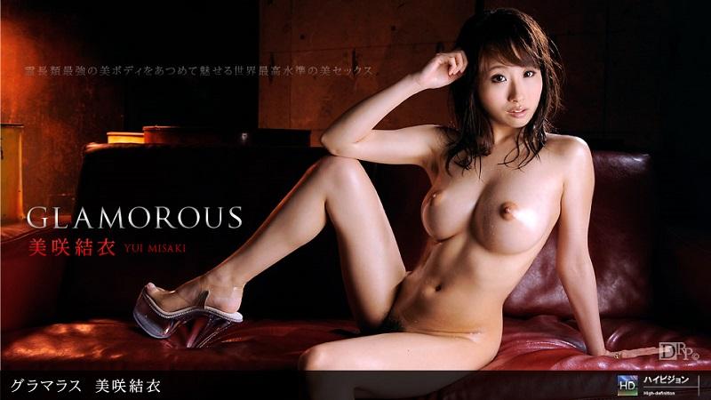 1Pondo-120111_227 Yui Misaki - 720HD