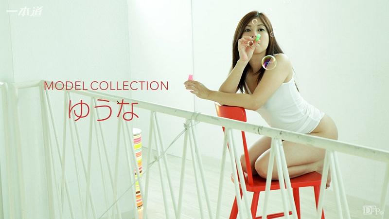 1Pondo-120216_438 Yuuna Tachibana - 1080HD