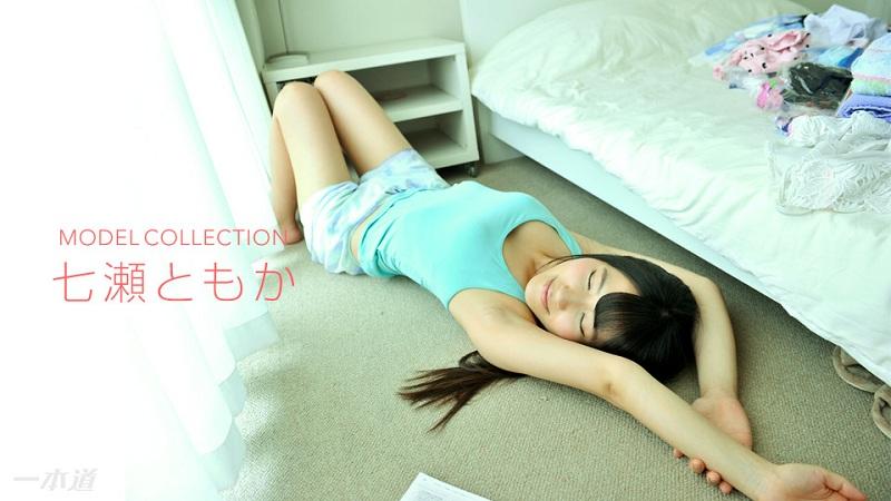 1Pondo-120217_613 Tomoka Nanase - 720HD