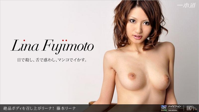 1Pondo-120911_232 Riina Fujimoto - 720HD