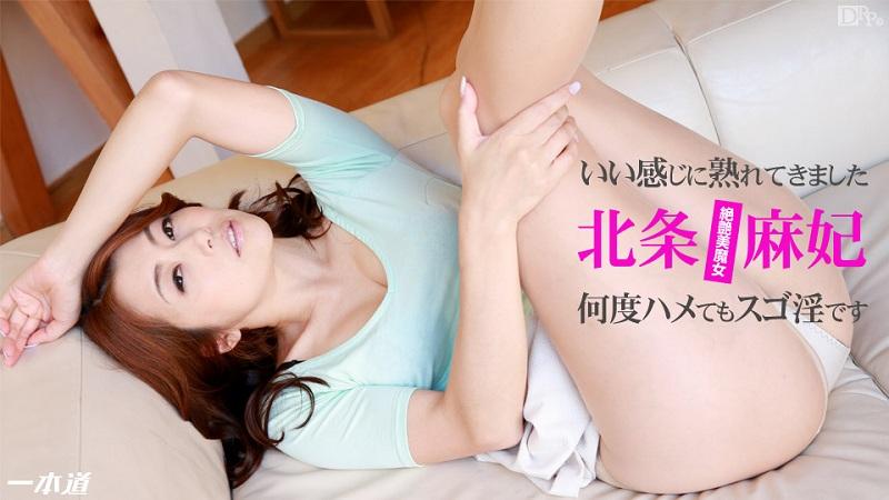 1Pondo-120914_936 Maki Hojo - 720HD