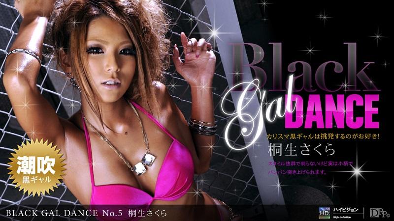 1Pondo-121011_233 Sakura Kiryu - 720HD