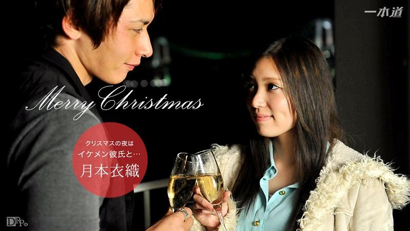 1Pondo-121516_445 Tsukimoto Iori - 1080HD