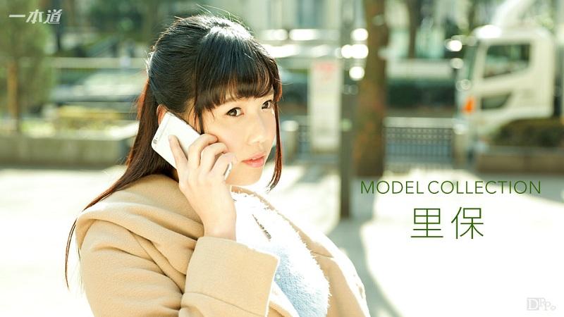 1Pondo-121616_446 Riho Kodaka - 1080HD
