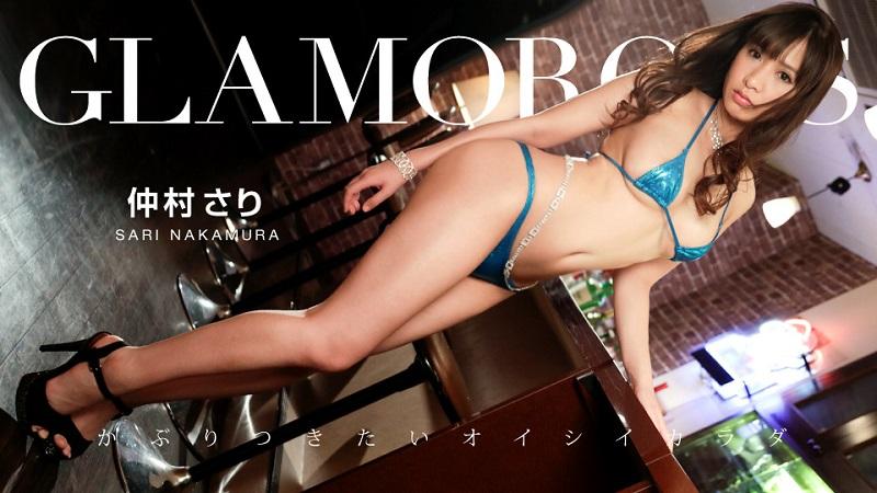 1Pondo-122319_946 Sari Nakamura - 1080HD