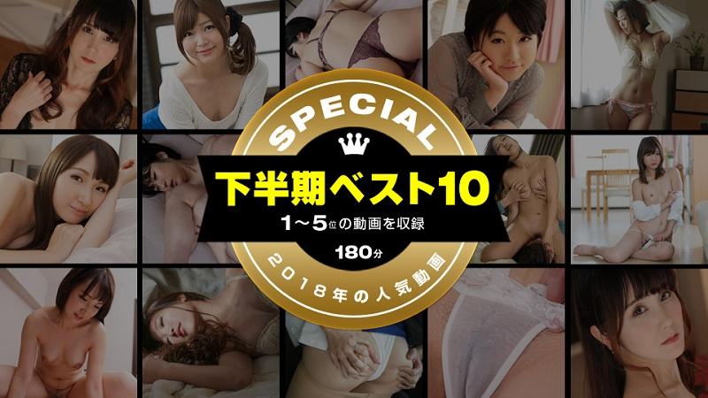 1Pondo-122718_001 Shino Aoi Emiri Momota - 1080HD