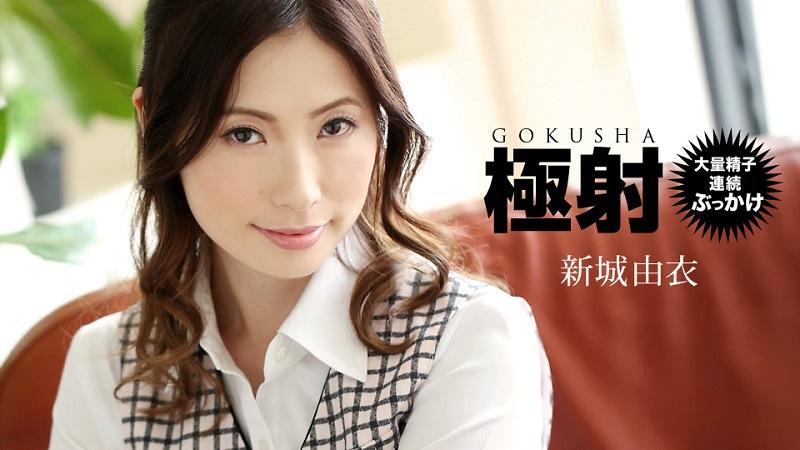 1Pondo-122719_947 Yui Shinjyo - 1080HD