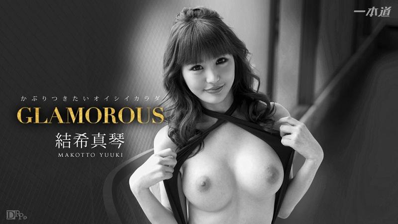 1Pondo-122916_454 Makoto Yuuki - 720HD