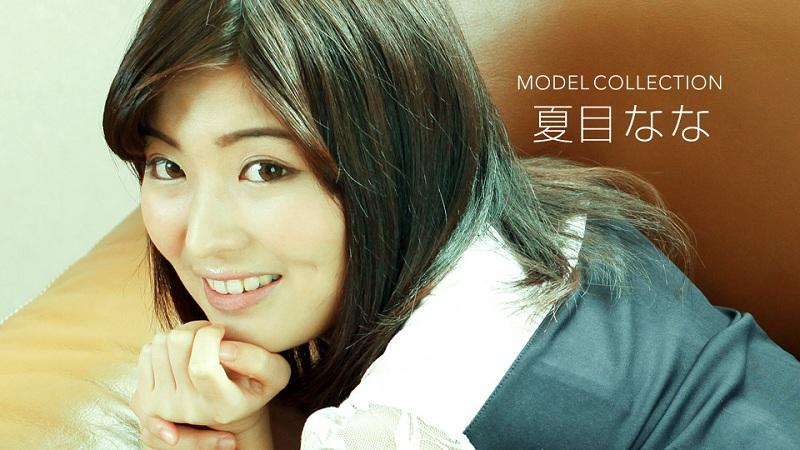 1Pondo-122918_789 Nana Natsume - 1080HD