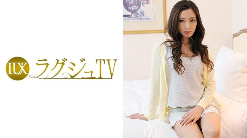 259LUXU-019 ラグジュTV 004 - 720HD