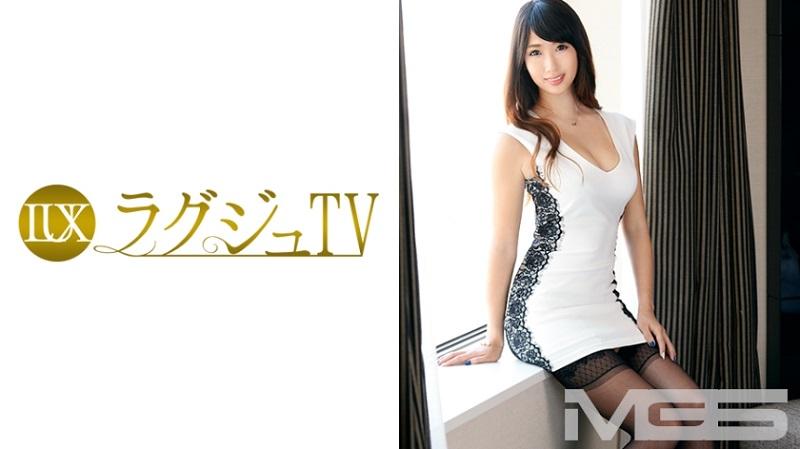 259LUXU-271 ラグジュTV 256 - 720HD