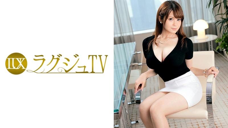 259LUXU-383 ラグジュTV 392 - 720HD