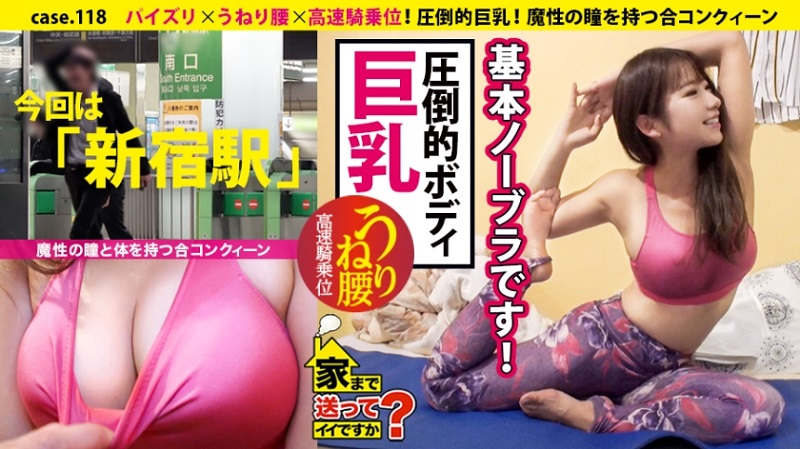 277DCV-118 ファッション誌さながらの女子力!- 1080HD