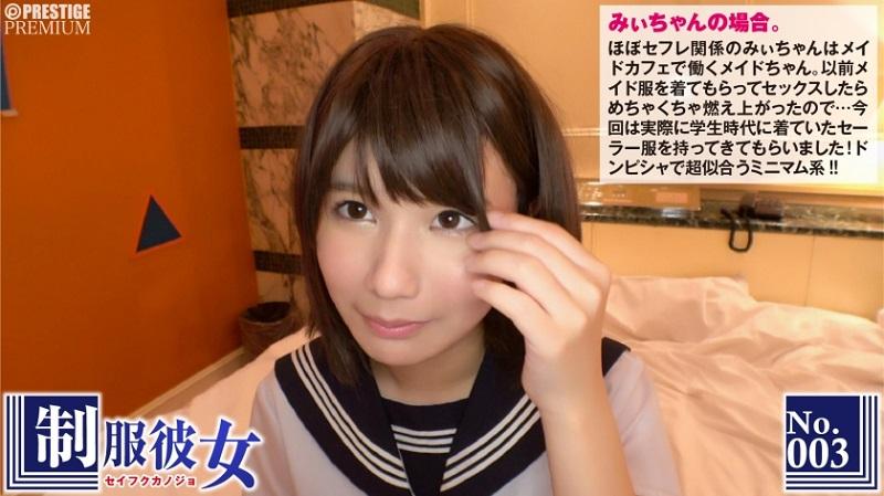 300NTK-027 黒髪ミニマム系パイパン美少女のみぃちゃん - 1080HD