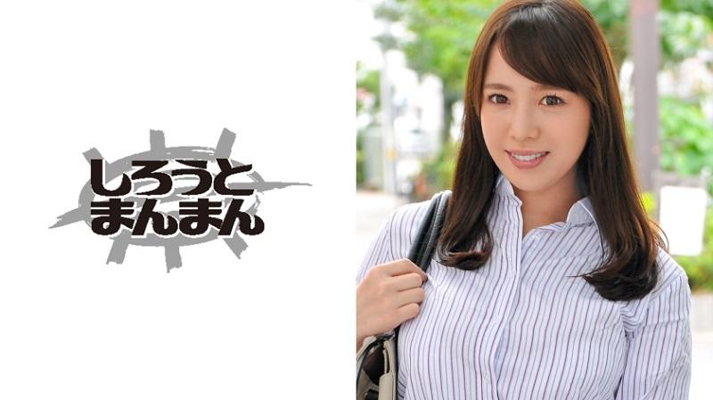 345SIMM-045 ゆきこ(35) - 1080HD
