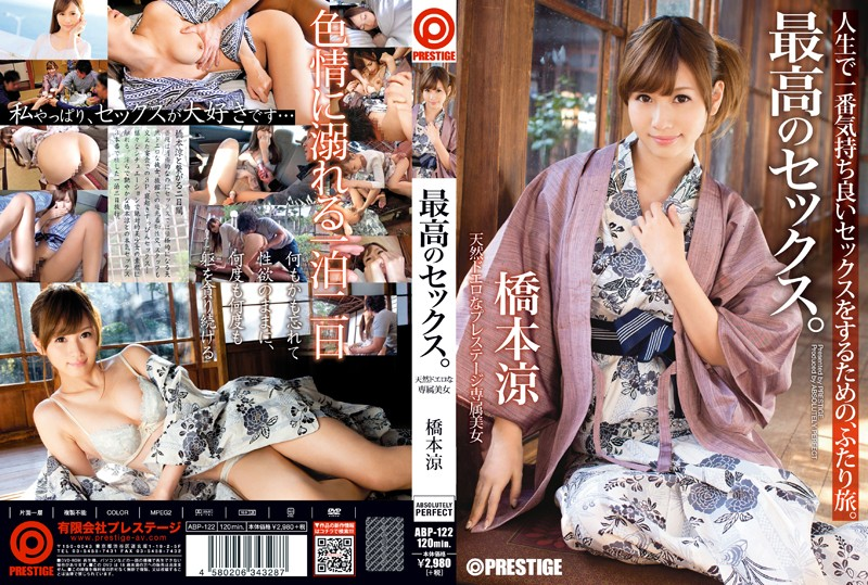 ABP-122 Ryo Hashimoto The Best SEX - 720HD