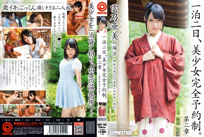 ABP-190 Kumono Ami Only Girl Appointment - 720HD