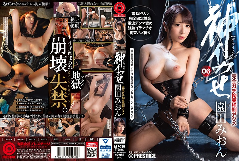 ABP-780 Sonoda Mion God Squirts Perfect - 1080HD
