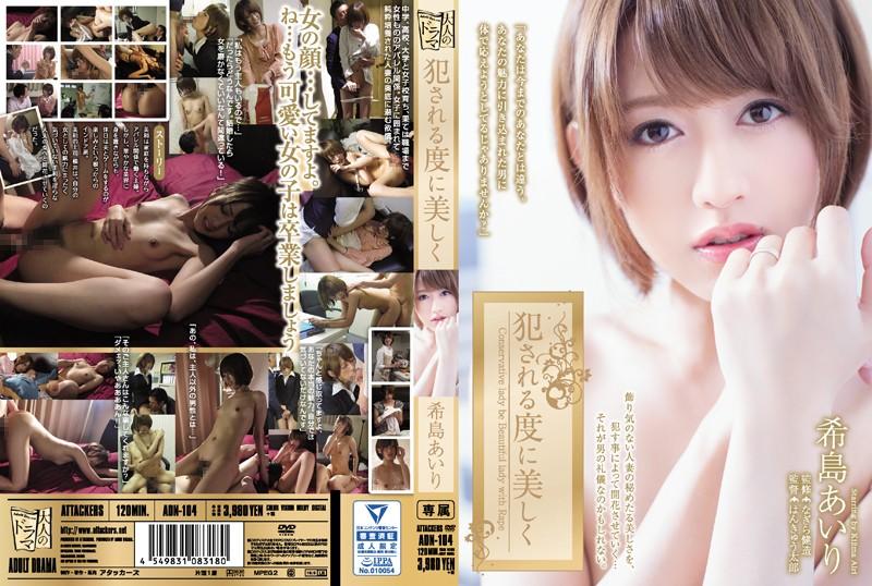 ADN-104 Kijima Airi Committed Beautifully - 1080HD