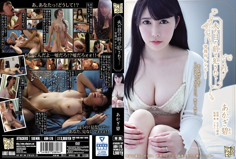 ADN-176 Akagi Ao Fucked In Front Of Her Husband - 1080HD