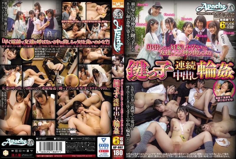 AP-697 Miyazawa Chiharu Sano Ai Nanami Yua - 1080HD