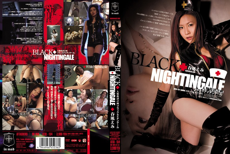 ATID-154 Harukaze Emi Black Nightingale - HD