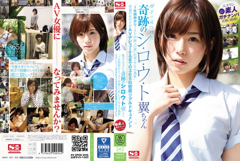 AVOP-232 Realistic Talent Ordinary Girl AV Debut - 1080HD