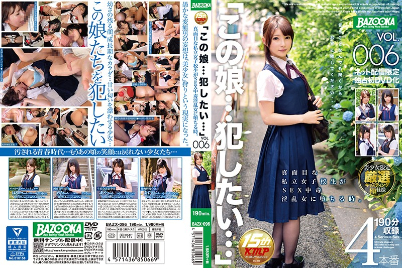 BAZX-096 Serious Private School Girl Falls Into SEX - 1080HD