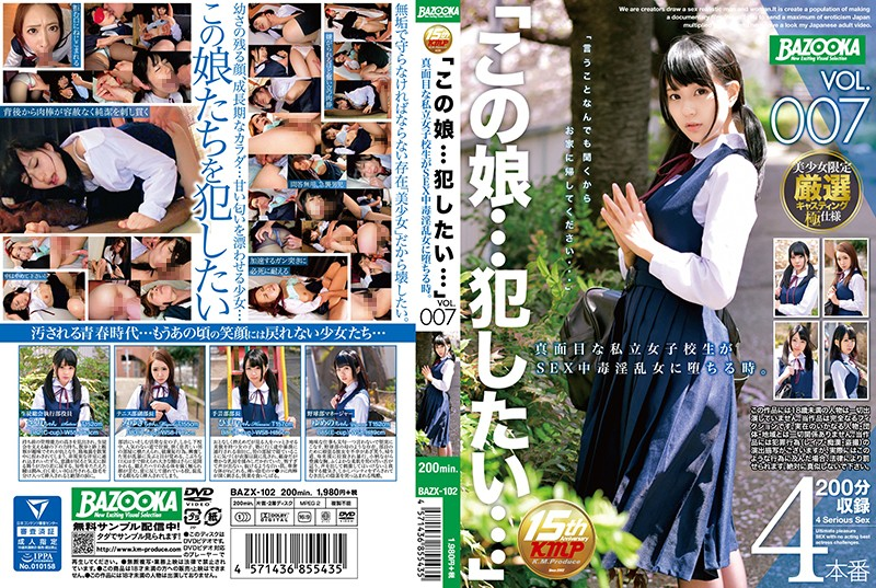 BAZX-102 Serious Private School Girl Falls SEX - 720HD