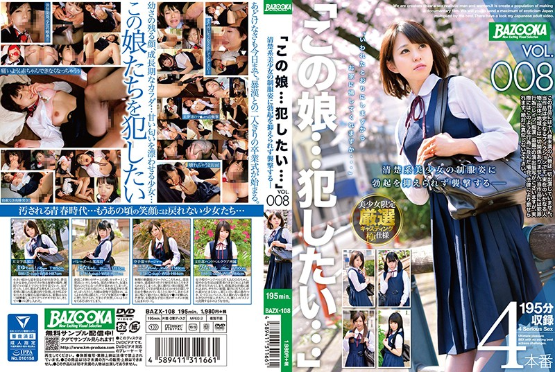BAZX-108 Raise Pretty Uniform Girl VOL.008 - 1080HD