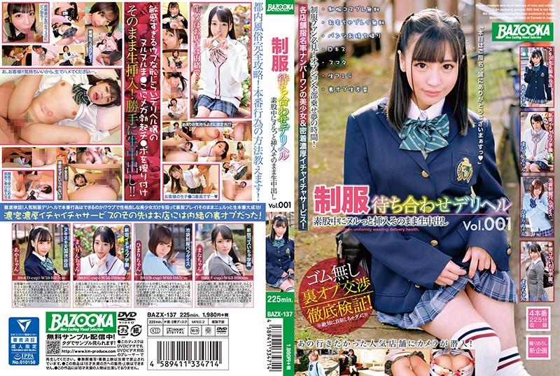 BAZX-137 Sazanami Aya Matsuda Mana Nanase Mai - 1080HD