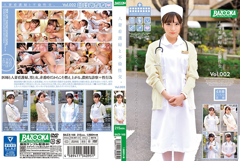 BAZX-148 Sexual Intercourse Woman Nurse.Vol.002 - 1080HD
