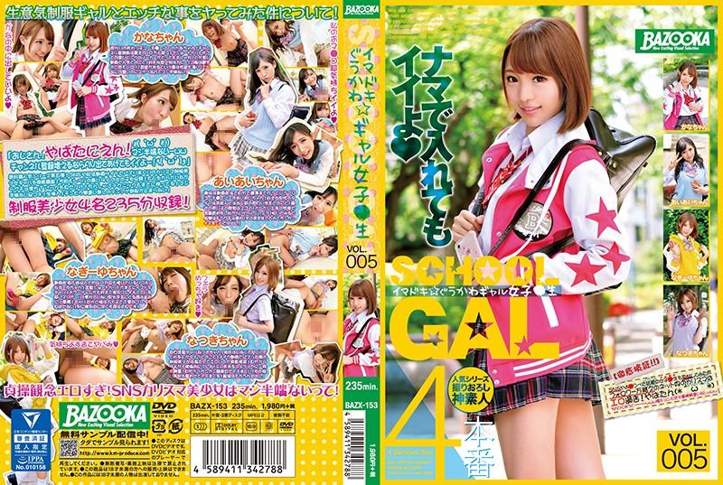 BAZX-153 Hoshina Ai Tsukino Natsuki Kimiiro Kana Nagisa Yuu - 1080HD