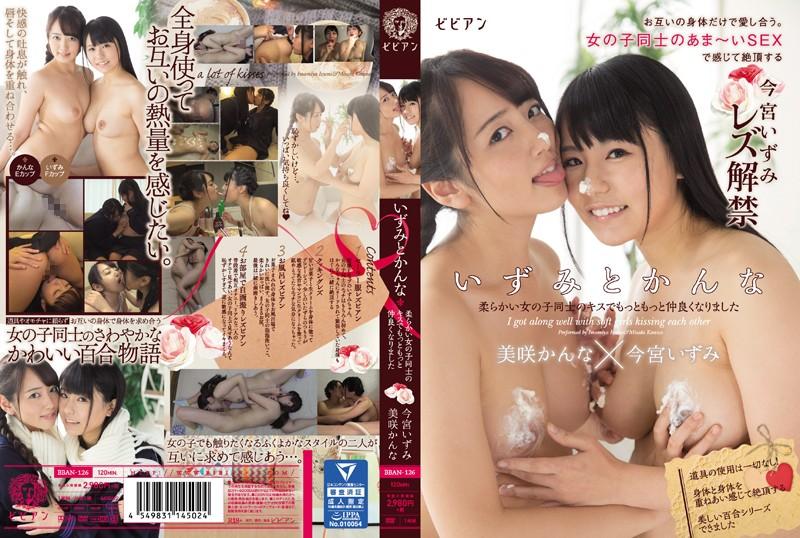 BBAN-126 Izumi Imamiya Kanna Misaki Lesbian - 1080HD