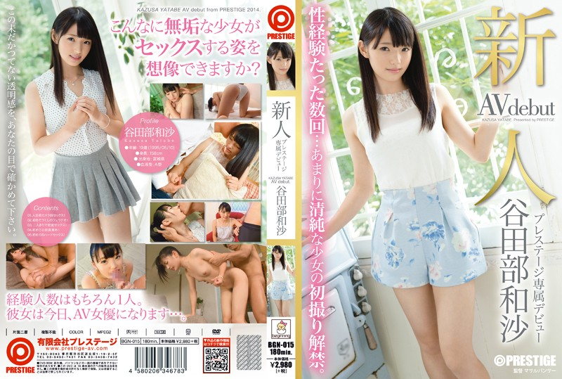 BGN-015 Wasa Yatabe Prestige Exclusive Debut - 1080HD