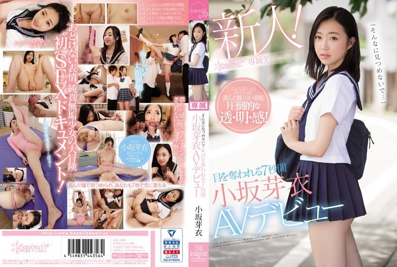 CAWD-028 Osaka Mei AV Debut - 1080HD