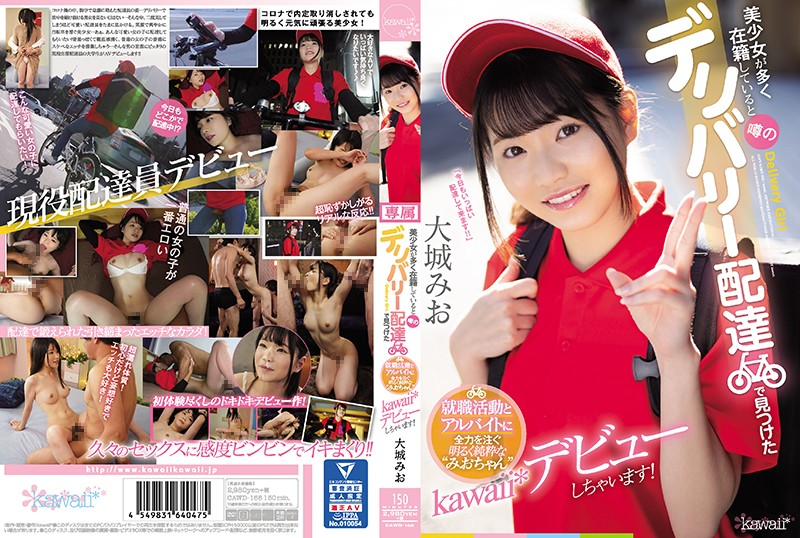 CAWD-168 Ooki Mio Part-time Work - 1080HD
