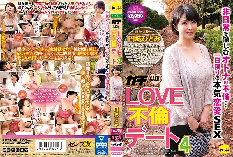 CESD-328 Enshiro Hitomi Gachi LOVE Affair - 1080HD