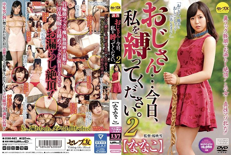 CESD-697 Miyamura Nanako SEX Uncle - 1080HD