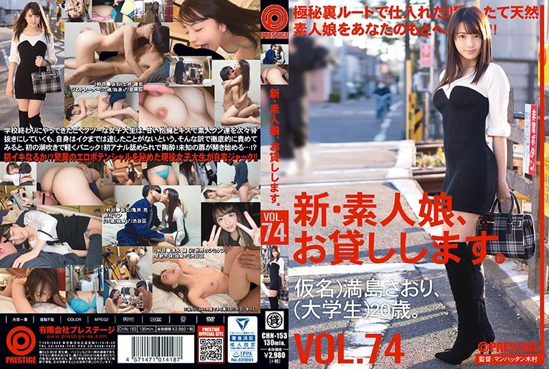 CHN-153 Saori Mitsushima Student 20 Years Old - 720HD