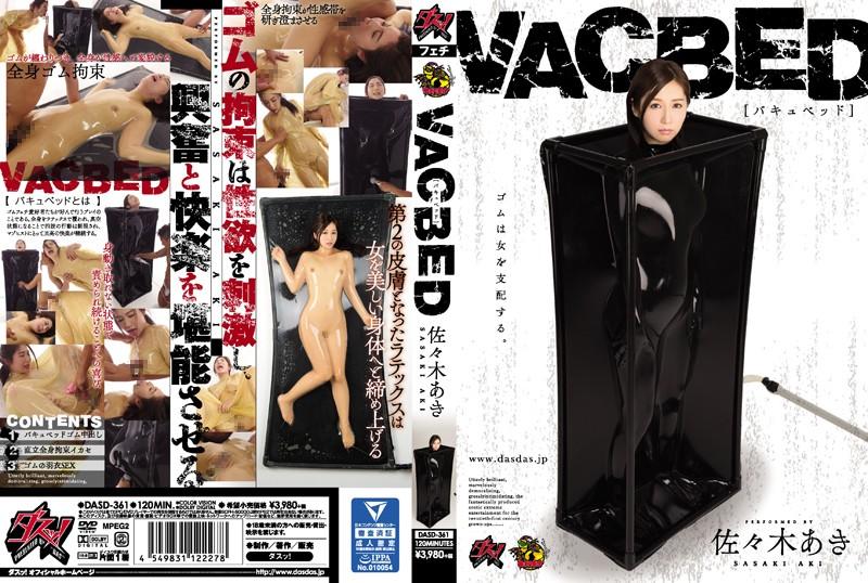 DASD-361 Aki Sasaki Bakyubeddo - 1080HD